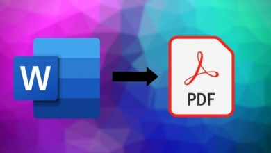 Photo of PDFBear: An Excellent Online Word To PDF Converter