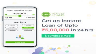 Photo of Money View Personal Loan on Aadhaar & Pan Card
