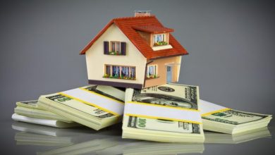 Photo of How to use financial leverage in real estate investment?