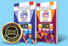 Photo of One For All [All in One Class 10 Study Package] Launched As Per New CBSE Syllabus 2021 -22! Here's Better Way to Start Your Studies