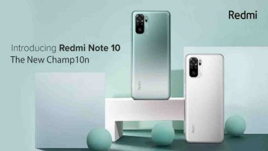 Photo of Know All The Specifications of Redmi Note 10 Smartphone with Price in Bangladesh
