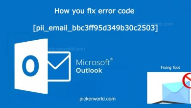 Photo of how to fixed error outlook [pii_email_bbc3ff95d349b30c2503]